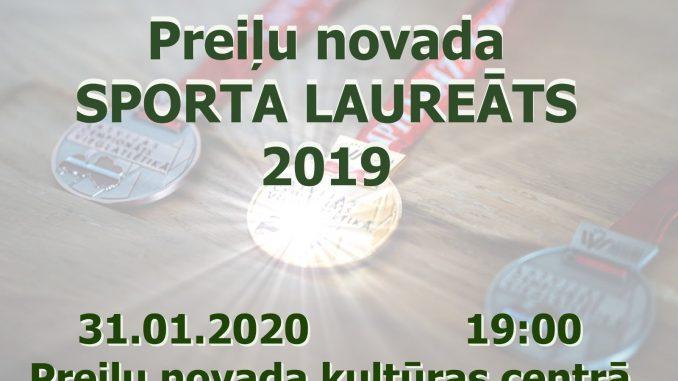 Preiļu novada sporta laureāts 2019